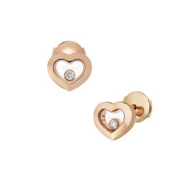 Boucles-doreilles-Chopard-Happy-Diamonds-83A054-5001-Lionel-Meylan-Horlogerie-Joaillerie-vevey