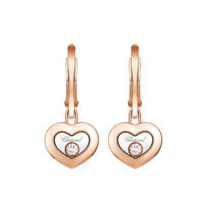 Boucles-d-oreilles-Chopard-Happy-Diamonds-83A054-5301-Lionel-Meylan-Horlogerie-Joaillerie-Vevey